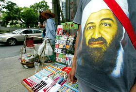El Che Musulman